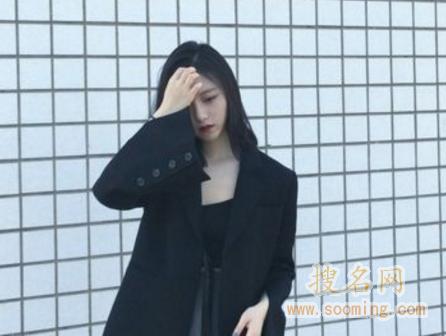 微信名字女生霸气十足2018最新版本 别拿你的无知挑战我的耐心